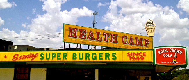 Health Camp_Super Burgers Since 1949 by Jann Alexander © 2013